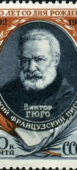 Guess the birthdate of Victor Hugo?